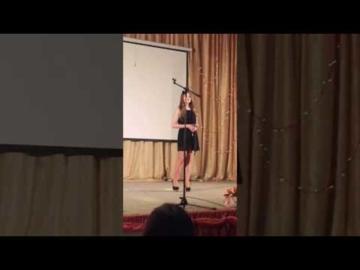 Христина Бармінова - All the man that i need